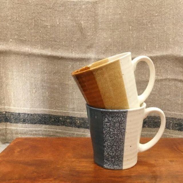 美濃焼 モダンマグカップ 全2色