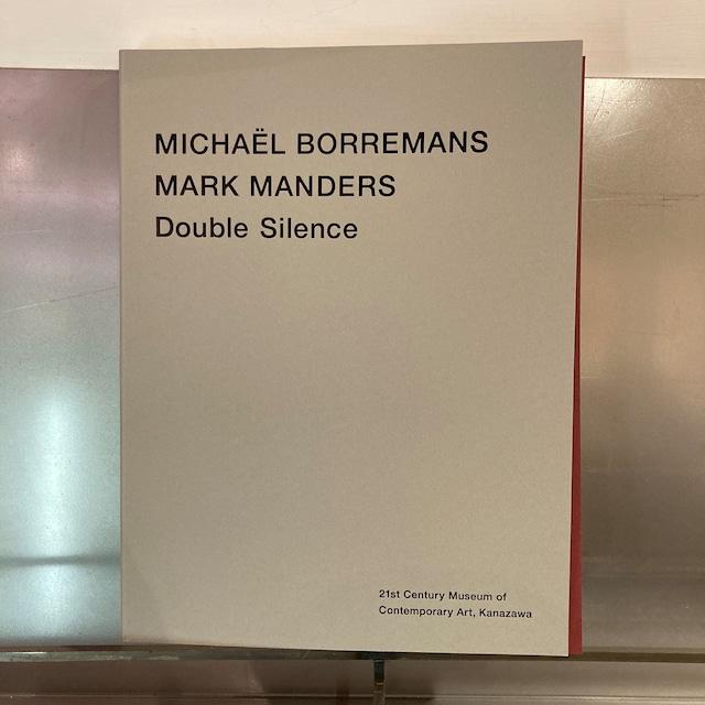BOOK / ミヒャエル・ボレマンス、マーク・マンダースによるダブル・サイレンス展 公式カタログ