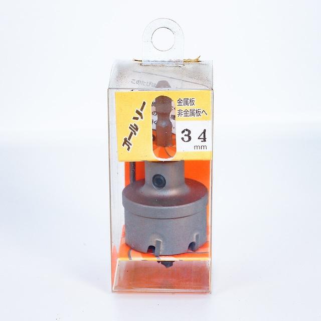 【アウトレット商品】オールソー AQ-34D 六角軸