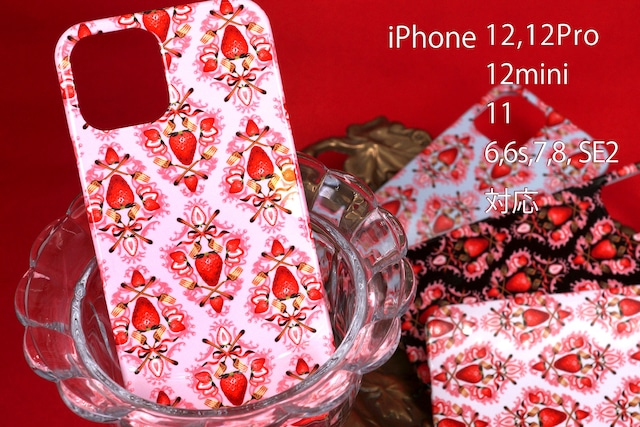 ストロベリーダマスクiPhoneケース(12/12Pro/12mini/11/8/7/6s/6/SE2)