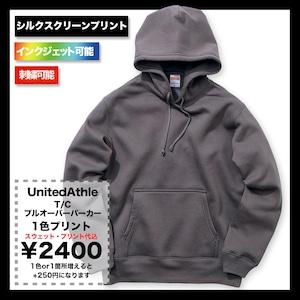 United Athle ユナイテッドアスレ 10.0oz T/C プルオーバーパーカー (裏起毛) (品番5618-01)