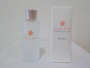 YJエコ・ローションホワイト(化粧水)