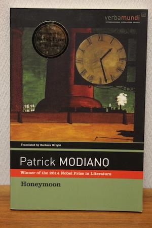 Honeymoon PatiricModiano(パトリック・モディアノ)著 (洋書)