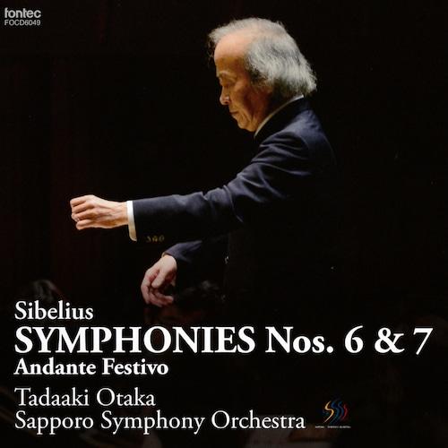 [SACD Hybrid]尾高忠明 札幌交響楽団 シベリウス 交響曲 第6番・第7番