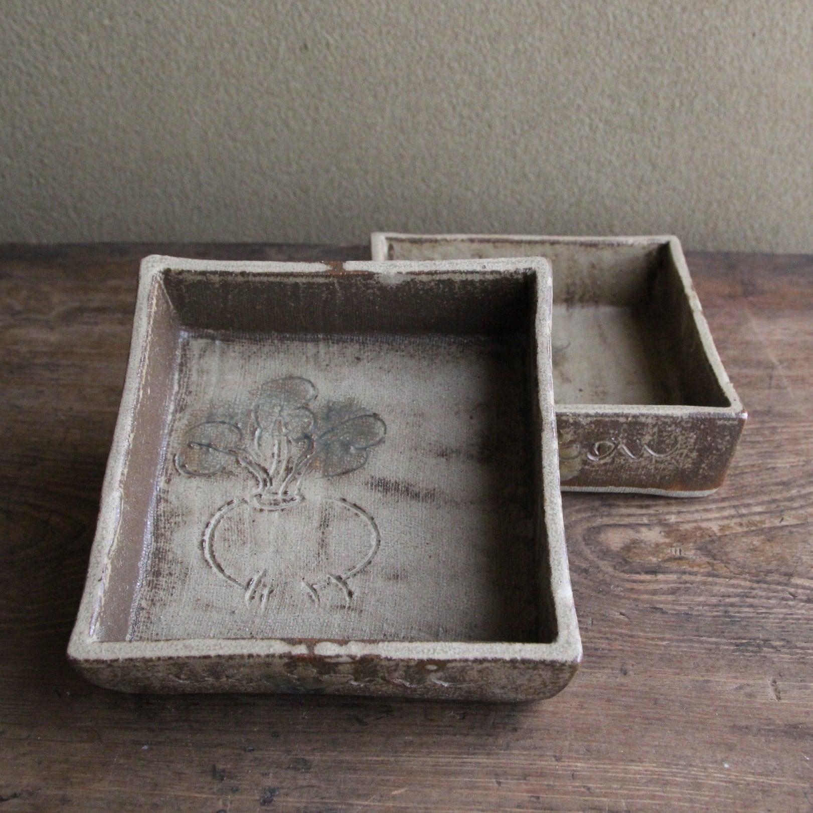 小糸窯 カブの土皿 2枚セット