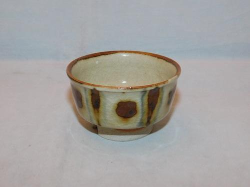 高取焼盃 Takatorie porcelain sake cup
