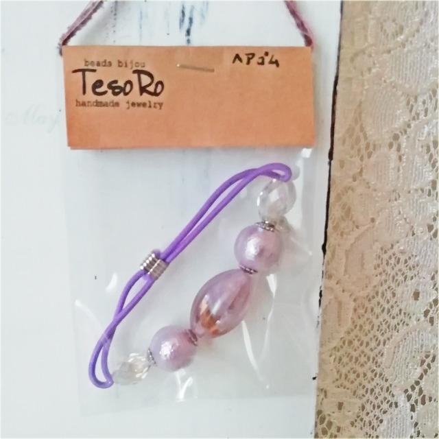 TesoRo:ヘアゴム紫  葉(小さなチャーム)紫パール 手首に付けても可愛い♪