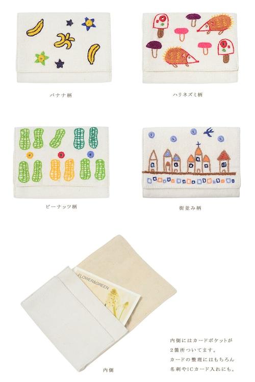 【第3世界ショップ】 ミラー刺繍 カードケース (白)