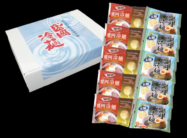 盛岡冷麺 太麺細麺各5食(計10食)セット(温麺としてもお楽しみいただけます)