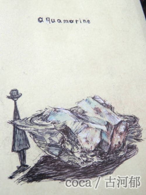 ペン画 - 緑柱石 - coca / 古河郁