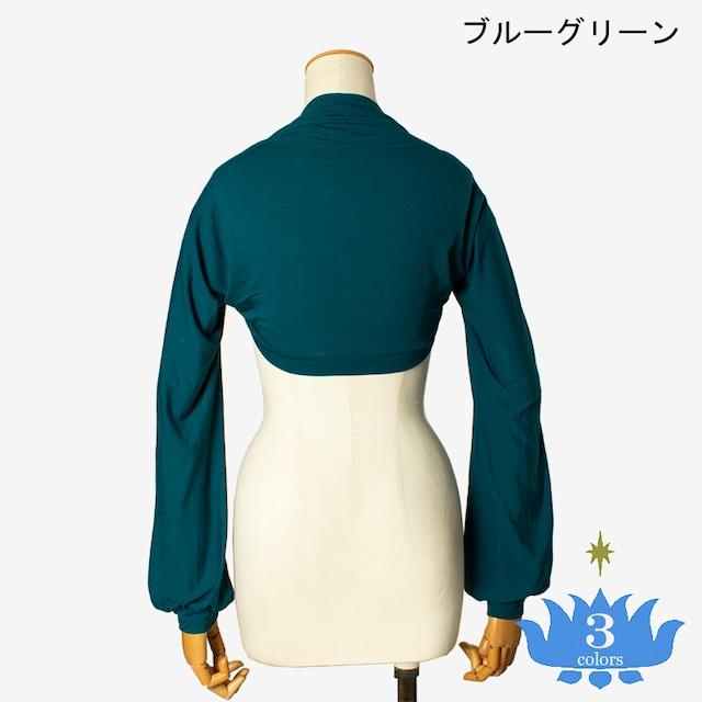 長袖ボレロ2 Long Sleeve Bolero2