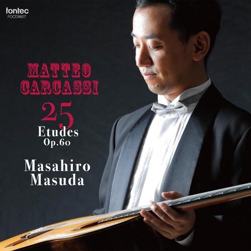 益田正洋 ギター/カルカッシ 25のエチュード 作品60