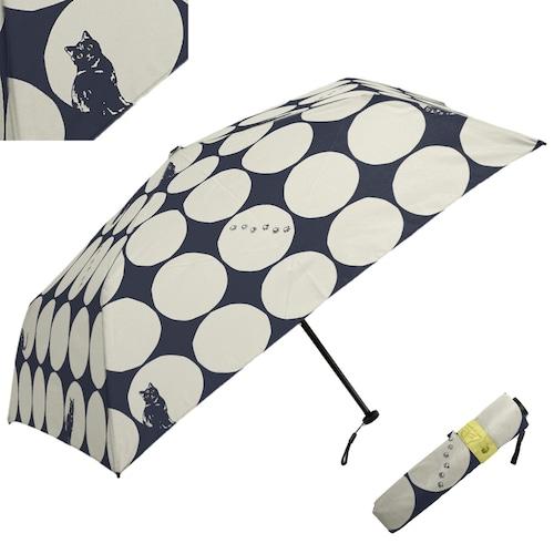 猫傘(超細軽量骨ミニ雨傘おりたたみ大きい水玉と猫)オフホワイト