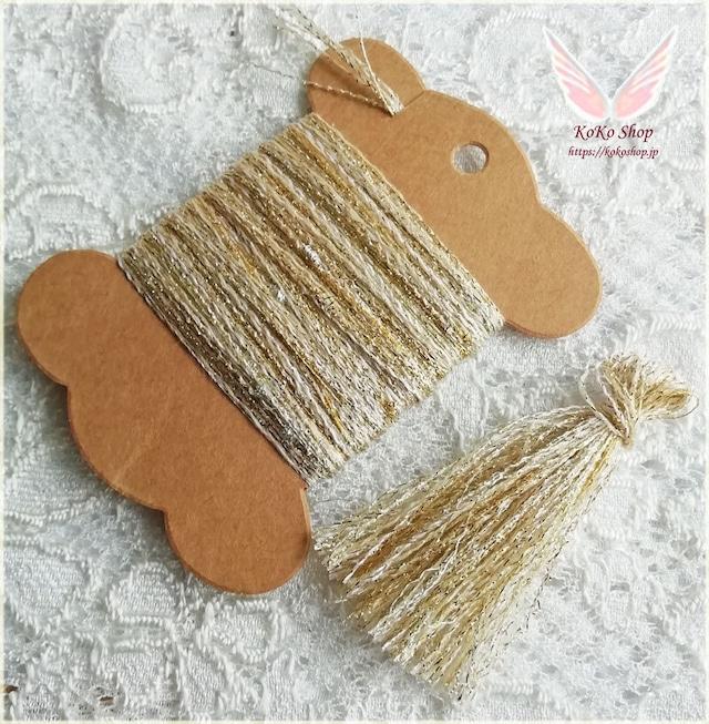 引き揃え糸カード  ~ for Jewelry ~ ゴールド 受注制作可  オリジナル糸 ファンシー ラッピング レース タッセル