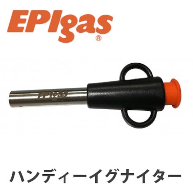 EPIgas(イーピーアイ ガス) ハンディーイグナイター 携帯 アウトドア キャンプ グッズ サバイバル ストーブ バーナー 点火装置 A-6200