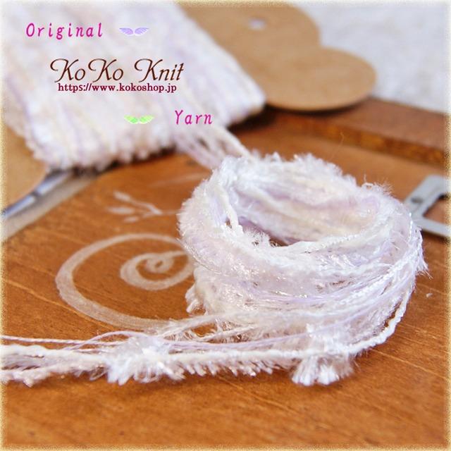 §koko§ 引き揃え糸カード ~秘めた想い~オリジナル糸 ファンシー ラッピング レース タッセル