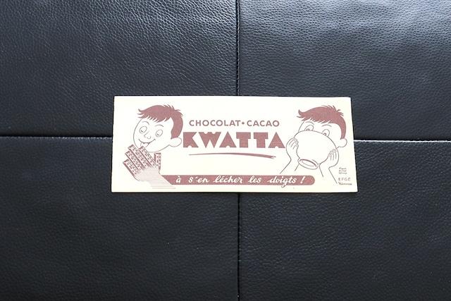 【フランス】ビュバー/ KWATTA