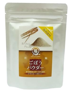 ごぼうパウダー 40g【送料無料】