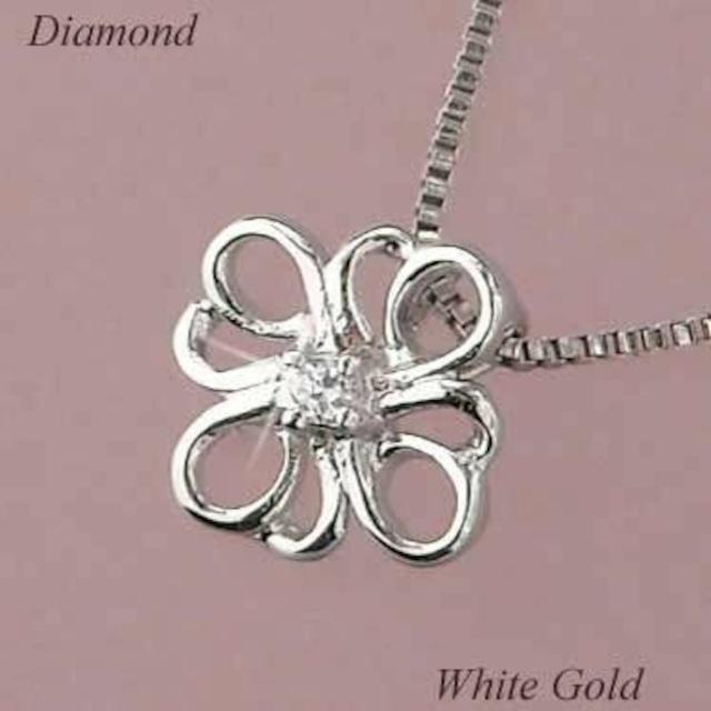 フラワー ネックレス 18金ホワイトゴールド ダイヤモンド レディース 4月誕生石 ギフト