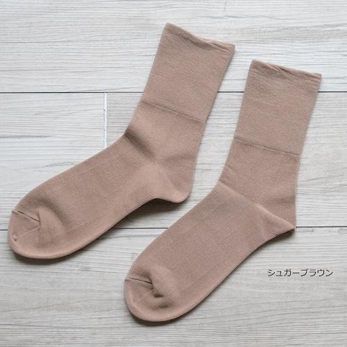 足が覚えてくれている気持ちがいいくつ下 normal 約22-24cm【男女兼用】の商品画像6