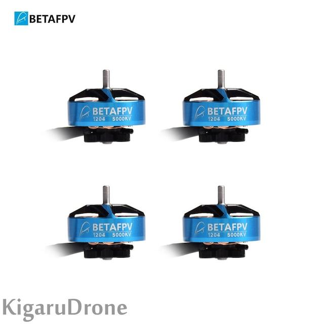 【1204 5000KV 軸径:1.5mm】BetaFPV 1204 5000KV Brushless Motors 3-4S ブラシレスモーター4個セット