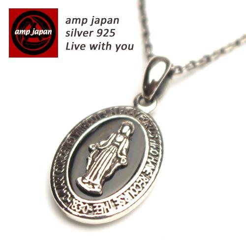 AMP JAPAN/アンプジャパン   オニキスマリアネックレス 17aas-105