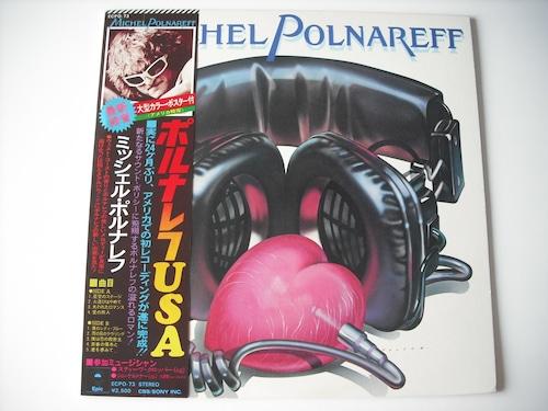 【LP】MICHEL POLNAREFF / MICHEL POLNAREFF