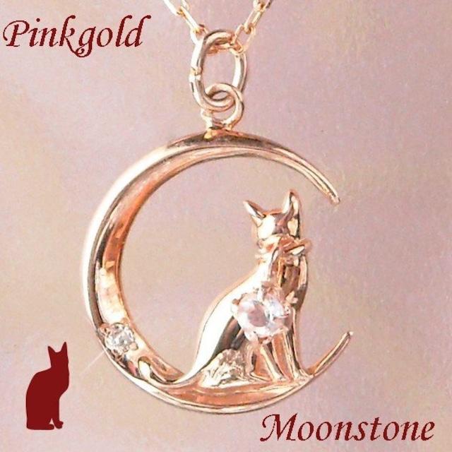 ネックレス ムーンストーン 月 レディース 6月誕生石 猫 ねこ 天然ダイヤモンド 10金ピンクゴールド