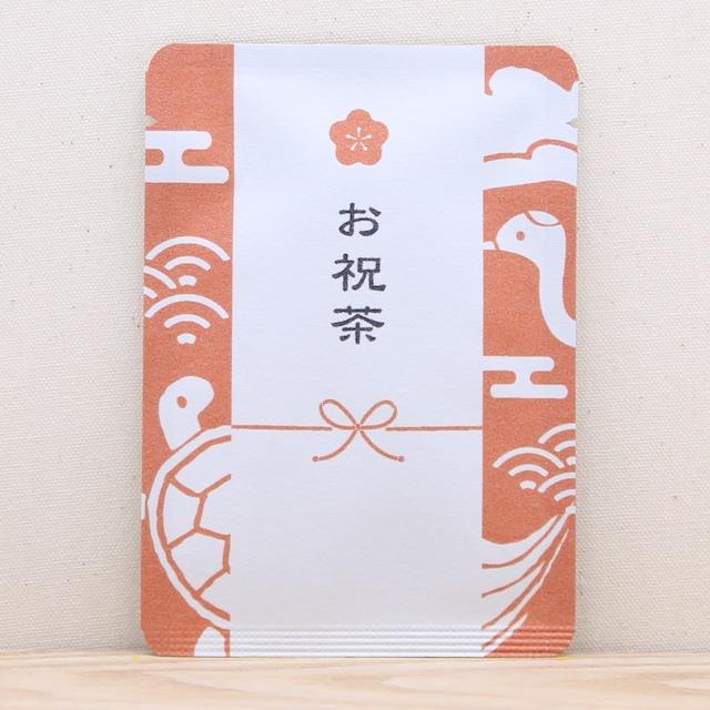 お祝茶・敬老の日|ごあいさつ茶|玉露ティーバッグ1包入り