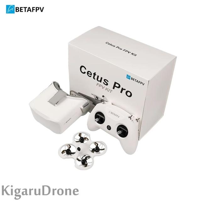 【タイニーコンボセット】BetaFPV Cetus Pro FPV Kit【プロポ日本技適対応品】