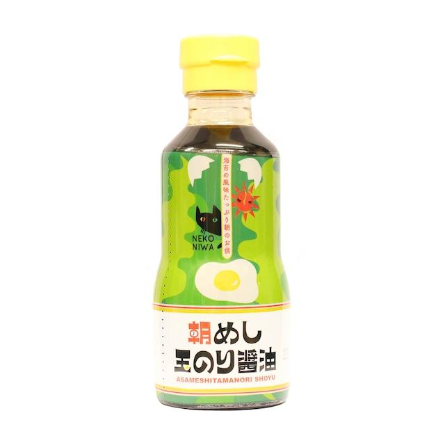 【NEW】朝めし玉のり醤油(5本セット) ※【旧のりたまご醤油】