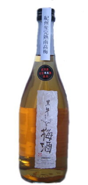 【名手酒造】黒牛仕立て梅酒 720ml