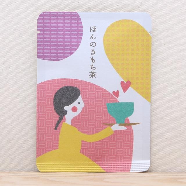ほんの気持ちを贈る女の子(右向き)|バレンタイン&ホワイトデー|ごあいさつ茶