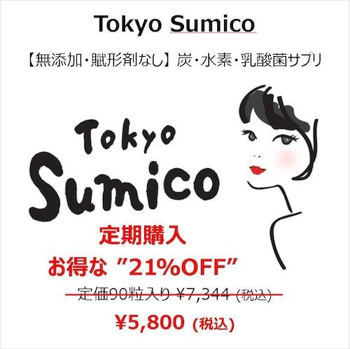 【定期購入】Tokyo Sumico