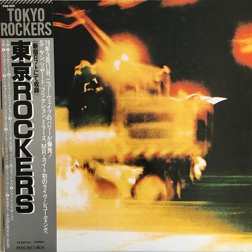 【LP・国内盤】Various Artists / 東京ROCKERS