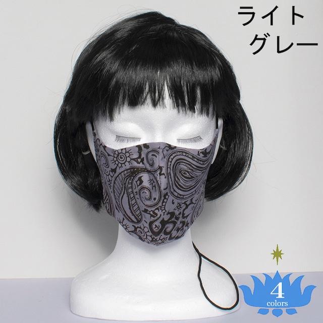 コットンマスク グラデ3 Cotton Mask Gradation3