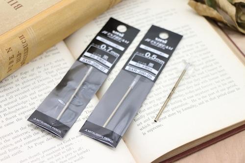 Viriditas手作りボールペン用替芯【4Cタイプ】ジェットストリームSXR200黒色  0.5mm、0.7mm