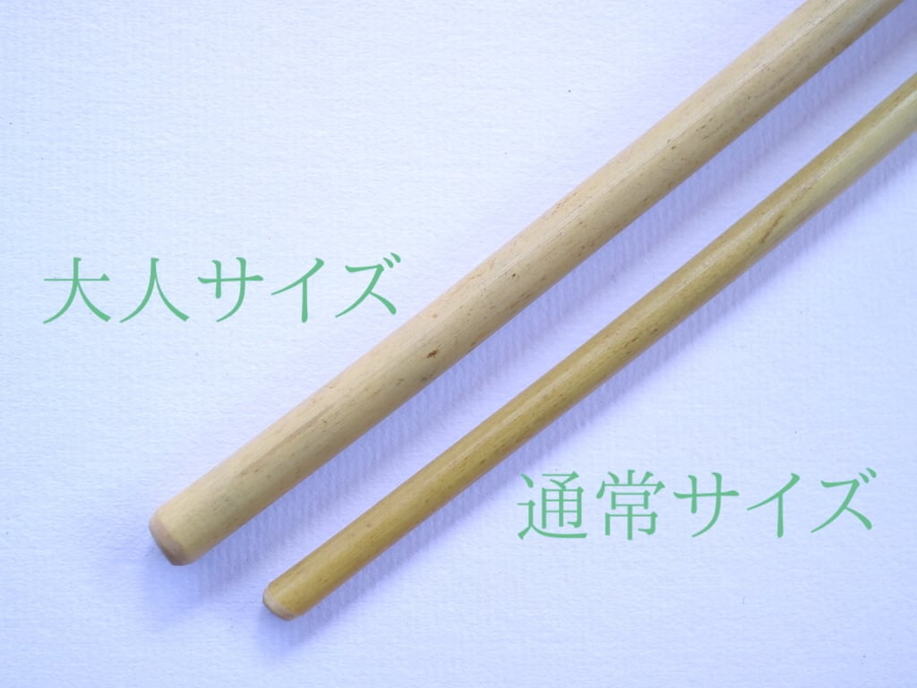 大人竹ストロー20cm_レ先(ブラシセット)