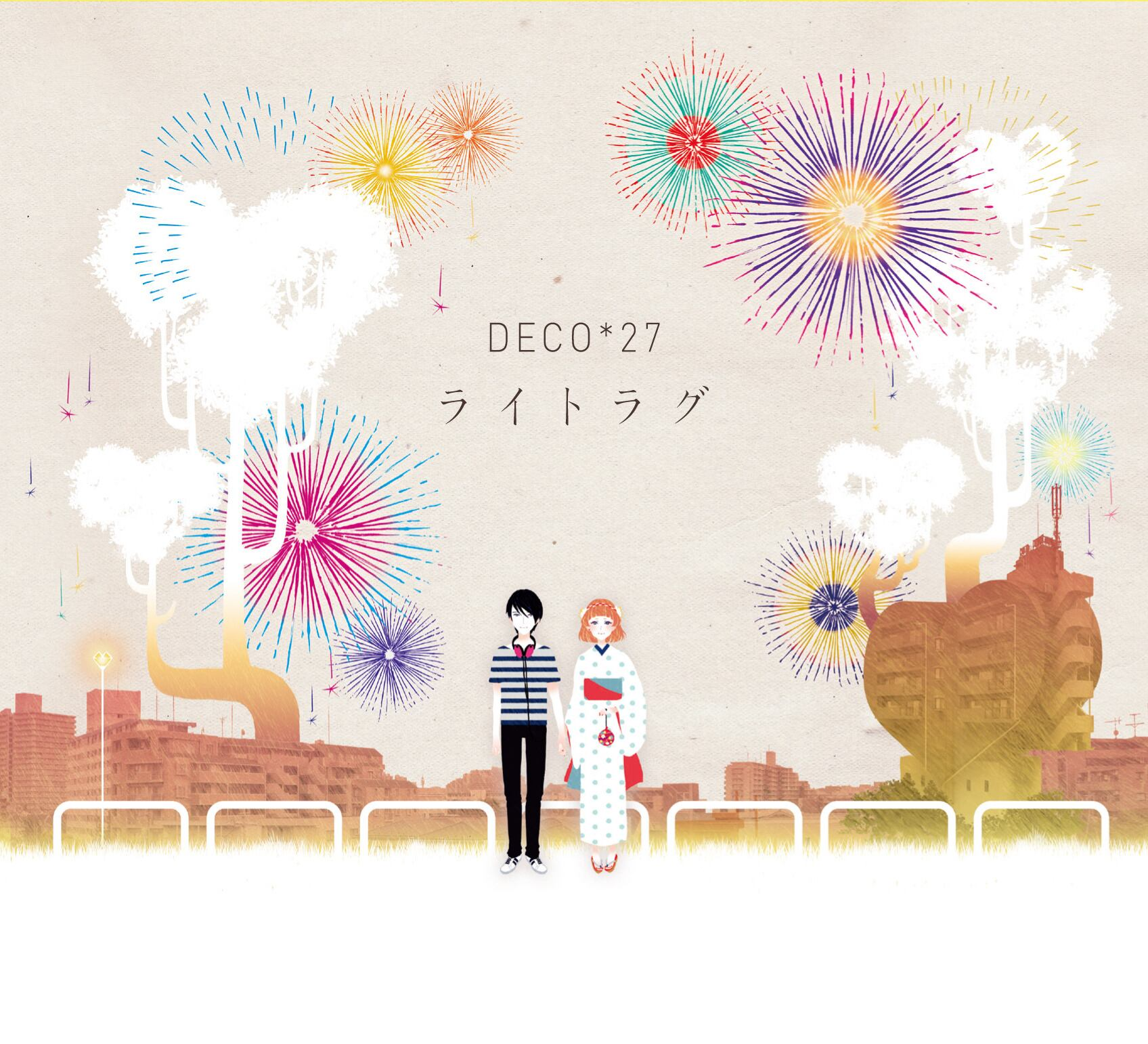 DECO*27 / ライトラグ(初回生産限定盤) - 画像1