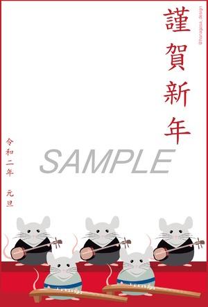【琉球舞踊】2020年 年賀状データテンプレート - 舞台 -
