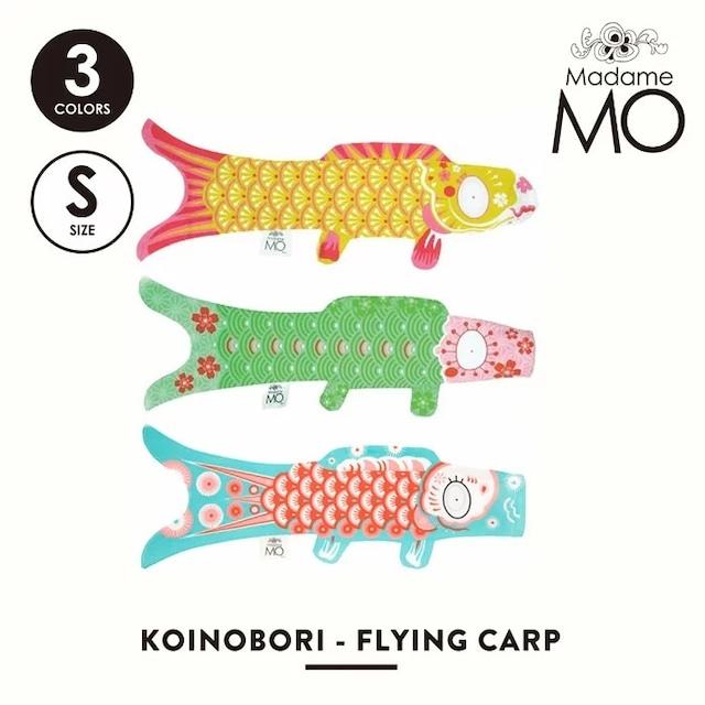 マダム モー(Madame MO) - こいのぼり (KOINOBORI - FLYING CARP) sizeS