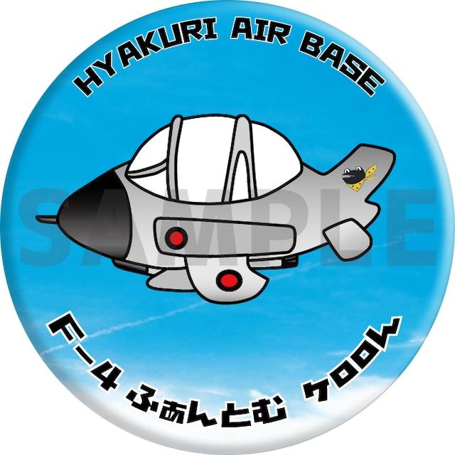 【数量限定】F-4ふぁんとむ「ケロロん、オジロん」 缶バッジセット※送料無料<DM便>