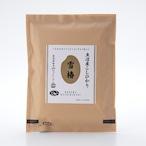 新米【送料込】令和3年産 魚沼産特別栽培コシヒカリ100% 雪椿【白米1kg×3袋】