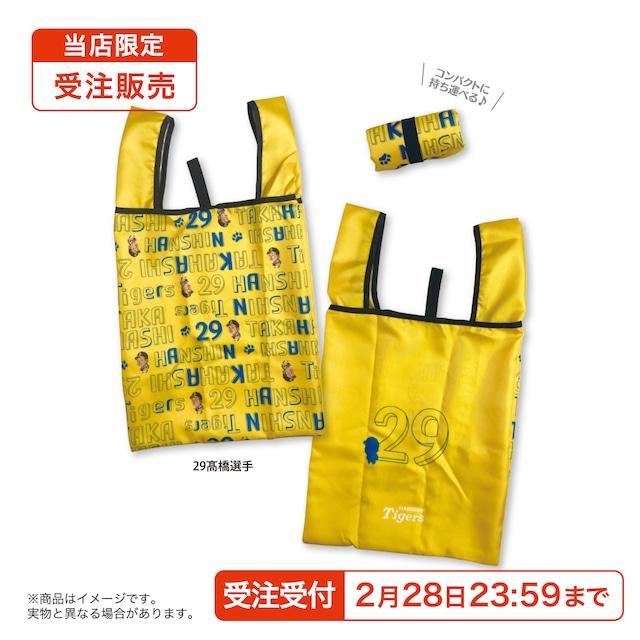 【受注販売】21阪神タイガース×マッカノーズ エコバッグ【当店限定】