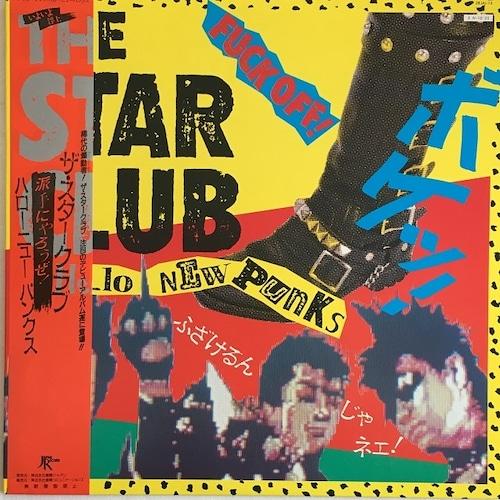 【LP・国内盤】ザ・スター・クラブ / HELLO NEW PUNKS