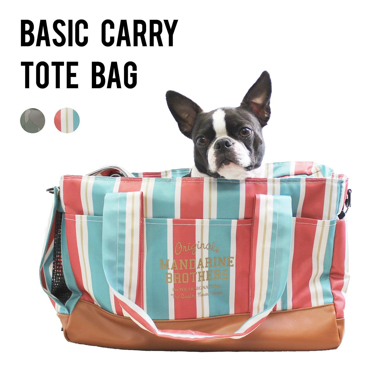 BASIC TOTE CARRY BAG(Original Textile) ベーシックトートキャリーバッグ