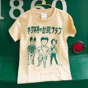 初期のLPジャケT【キッズ】