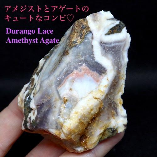 レース アメジスト アゲート デュランゴ 126,5g DLA015 原石 鉱物 天然石 パワーストーン