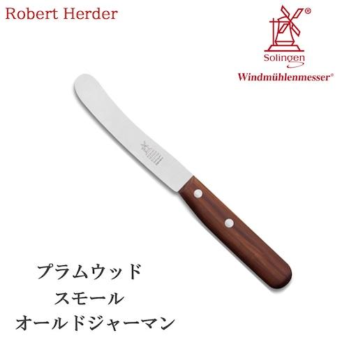 ロベルトヘアダー プラムウッド スモールオールドジャーマン(食卓用万能ナイフ) 2001.375.040002 テーブルナイフ アウトドア 用品 キャンプ グッズ