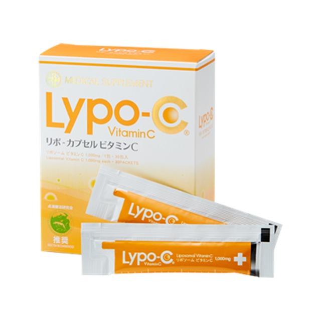 【ビタミンC・リポソーム】リポカプセルビタミンC 1箱